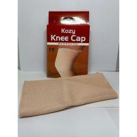 kozy knee cap